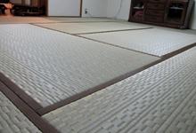 裏返し畳の画像
